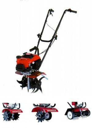 HONDA FG201 Cultivator Complete with Lawncare Kit